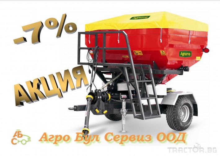 Торачки Agriuma AGRIUMA 3 - Трактор БГ