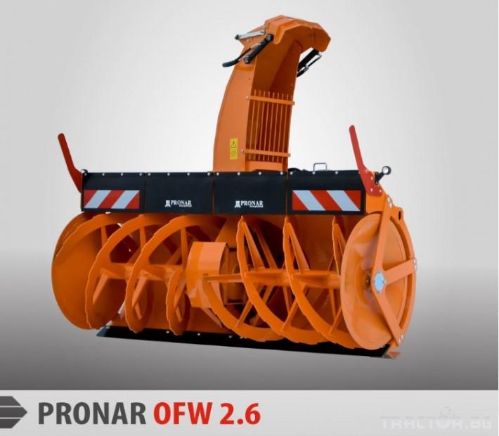 Техника за почистване PRONAR, Модел OFW 2.6 0 - Трактор БГ