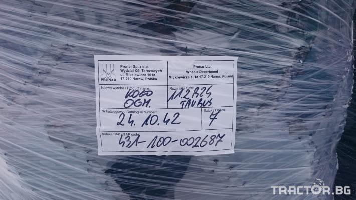 Гуми за трактори ТЕСНИ ГУМИ ЗА БЕЛАРУС И ПРОНАР 2 - Трактор БГ