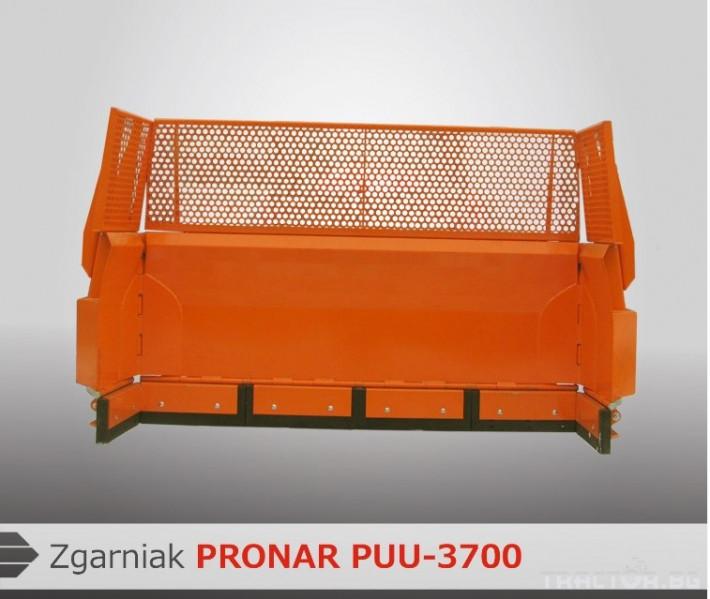 Техника за почистване PRONAR PUU-3700 1 - Трактор БГ