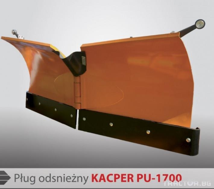 Техника за почистване PRONAR KACPER PU-1700 & PU-2100 0 - Трактор БГ