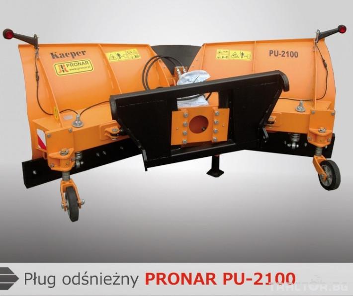 Техника за почистване PRONAR KACPER PU-1700 & PU-2100 1 - Трактор БГ
