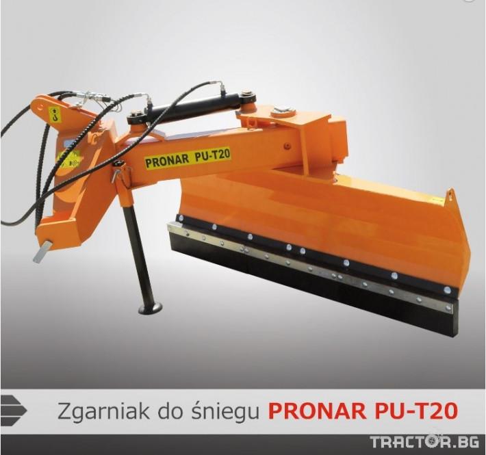 Техника за почистване PRONAR PU-T20 2 - Трактор БГ