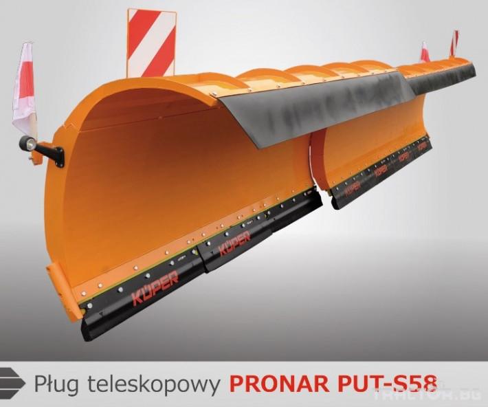 Техника за почистване PRONAR PUT-S58 0 - Трактор БГ