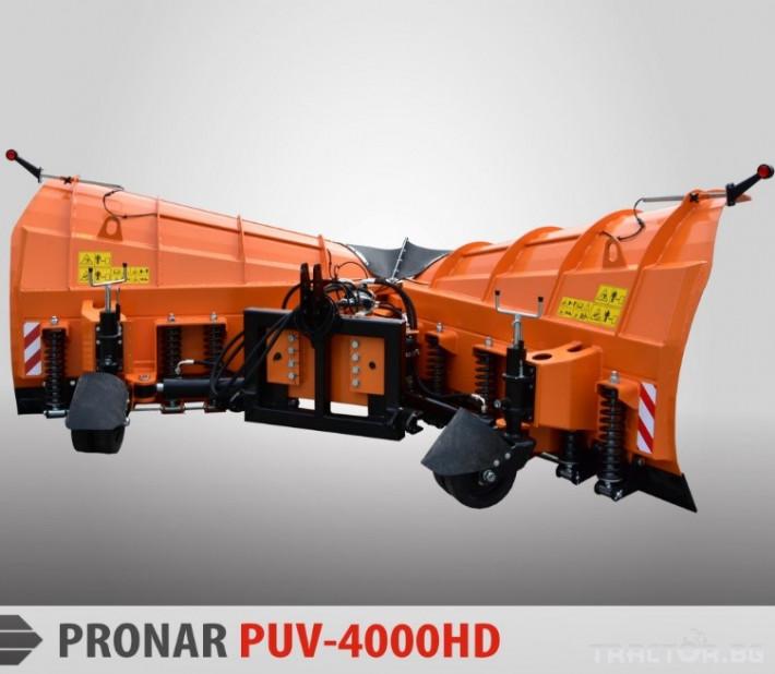 Техника за почистване PRONAR PUV-4000HD 1 - Трактор БГ