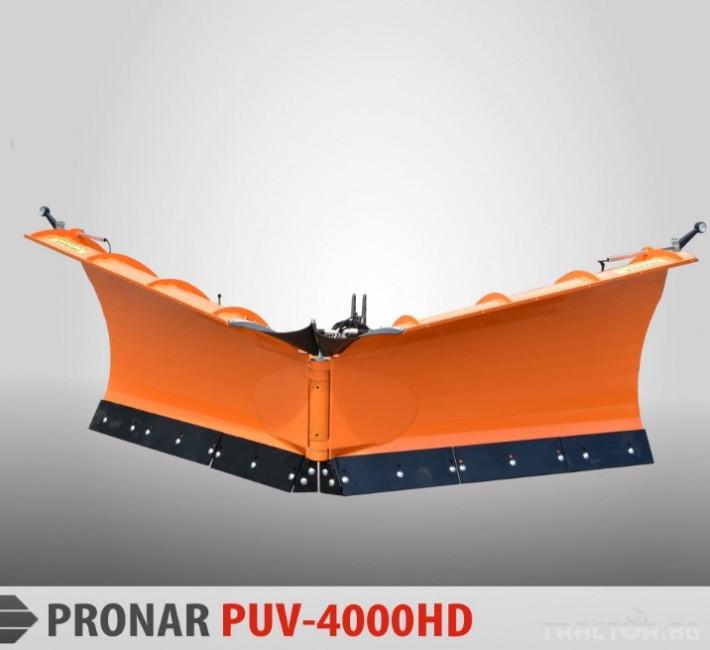 Техника за почистване PRONAR PUV-4000HD 2 - Трактор БГ