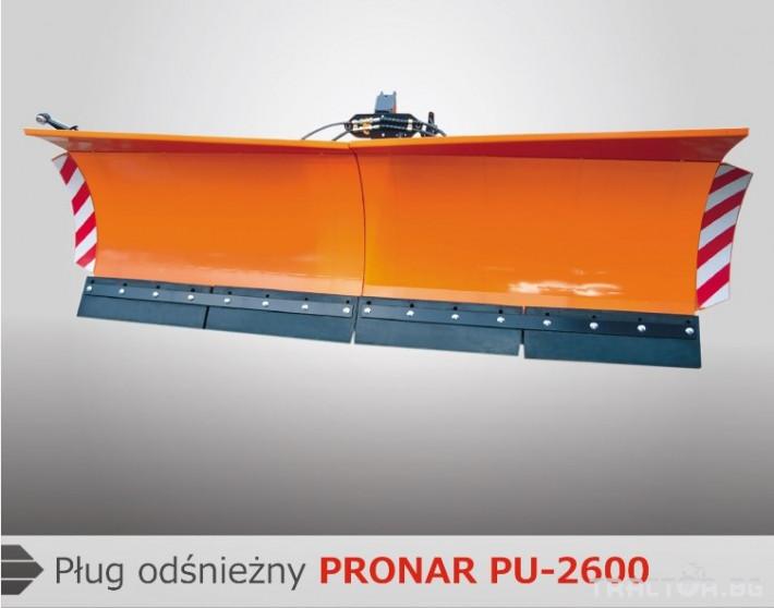 Техника за почистване PRONAR PU-2600 и PU-3300 1 - Трактор БГ