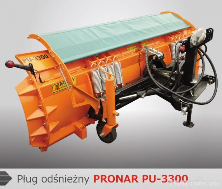 Техника за почистване PRONAR PU-2600 и PU-3300 3 - Трактор БГ