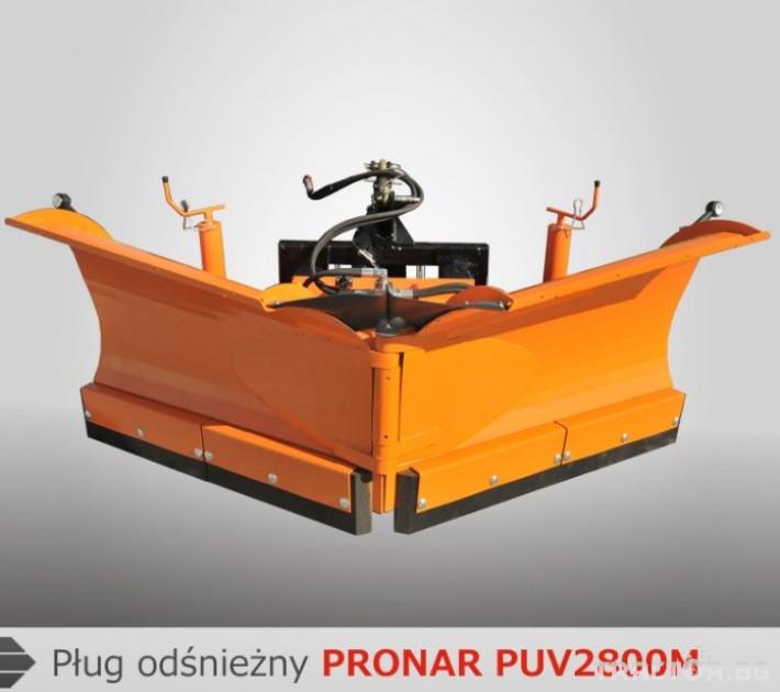 Техника за почистване PRONAR PUV2800 0 - Трактор БГ