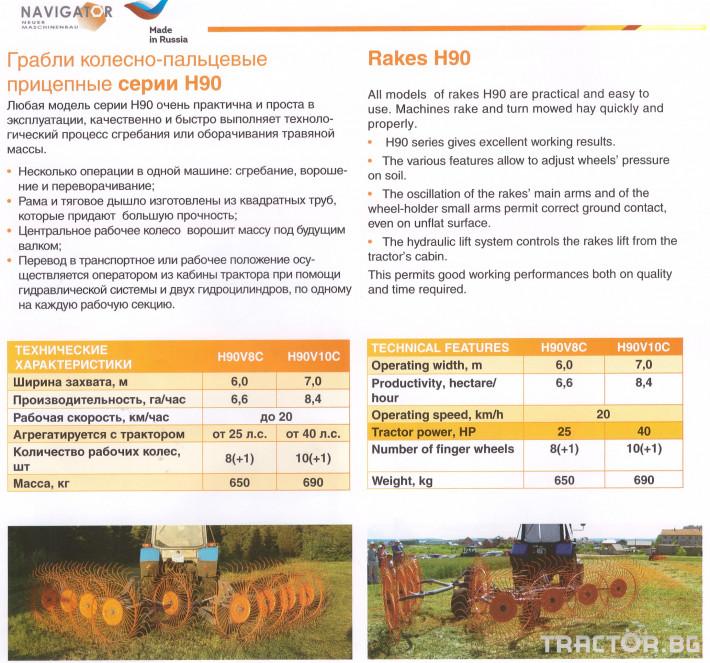 Сенообръщачки Внос NAVIGATOR 6м и 7м 3 - Трактор БГ