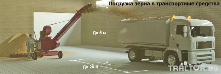 Обработка на зърно ROSTSELMASH MZS90 5