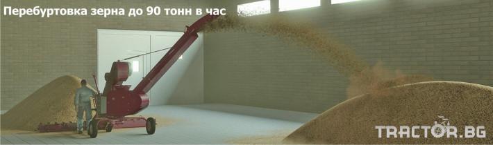Обработка на зърно ROSTSELMASH MZS90 6