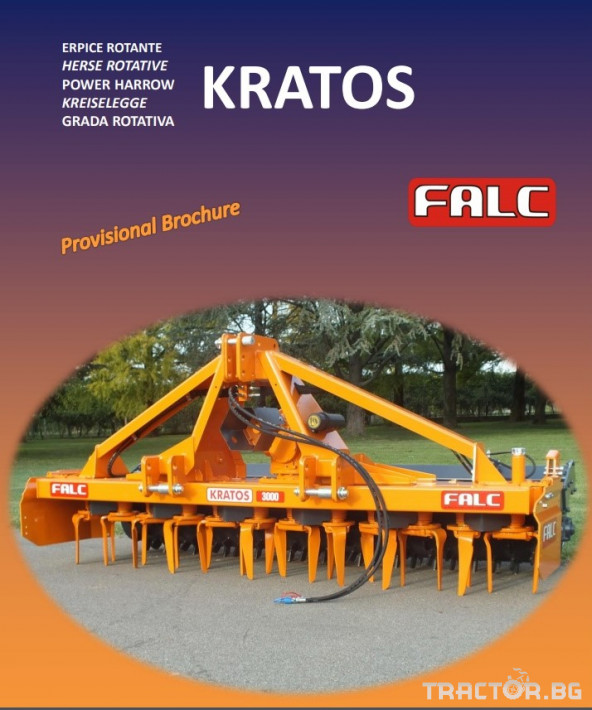 Фрези Фреза Falc KRATOS 3.0 1 - Трактор БГ