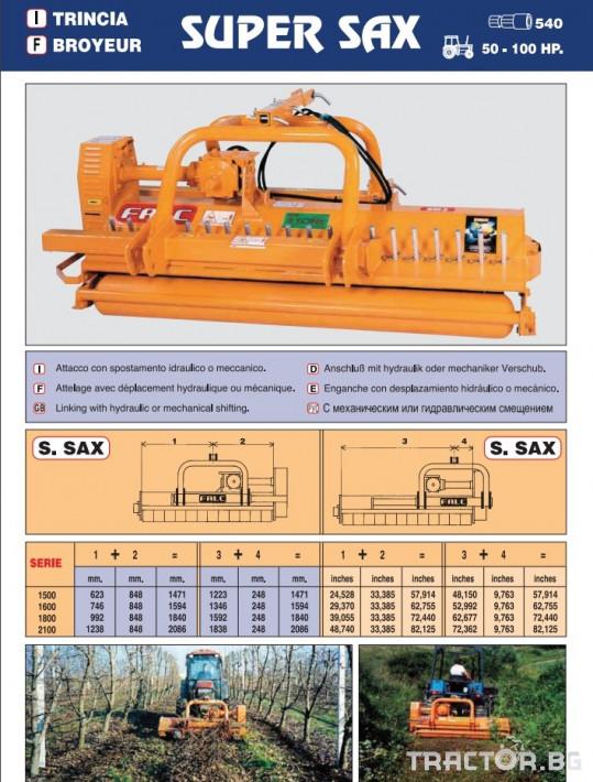 Мулчери Мулчер Falc SUPER SAX 2100 2 - Трактор БГ