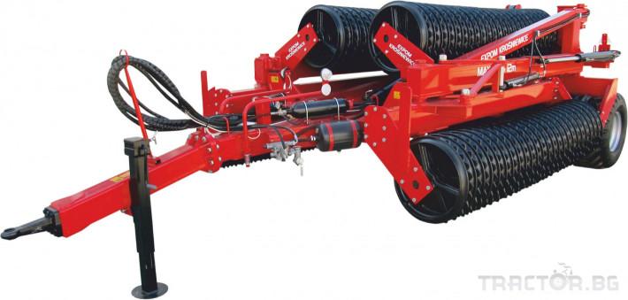Валяци Expom  MAXIMUS 1 - Трактор БГ