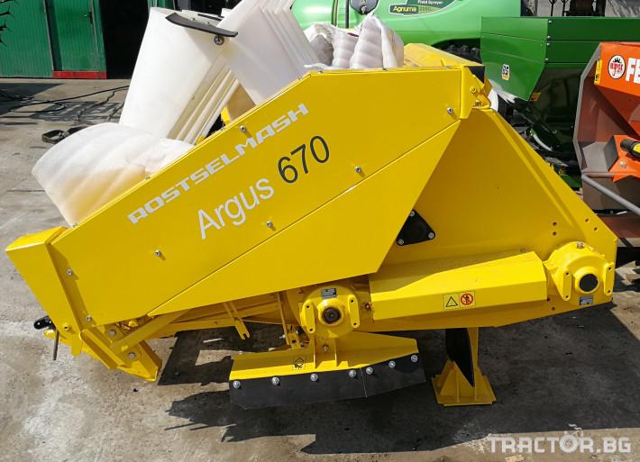 Хедери за жътва ROSTSELMASH ARGUS 4 - Трактор БГ