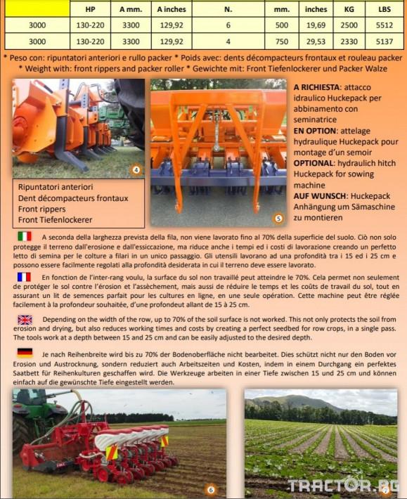 Фрези FALC STRIP TILL 2 - Трактор БГ