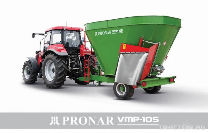 Машини за ферми МИКСЕРИ PRONAR VMP 0 - Трактор БГ