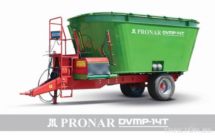 Машини за ферми МИКСЕРИ PRONAR VMP 3 - Трактор БГ