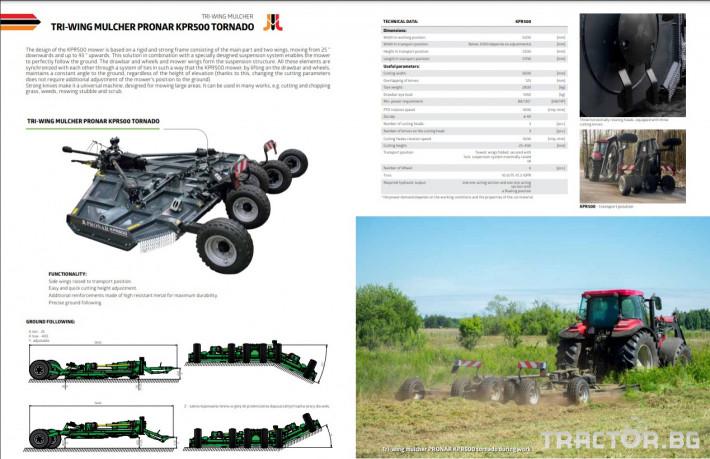Косачки Косачка PRONAR KPR500 1 - Трактор БГ